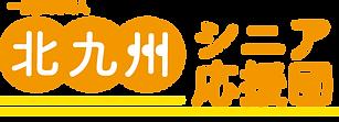 ロゴ_決定.png