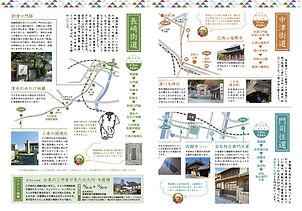 2011_特集3-4.jpg