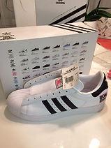 Adidas Superstar 35th Anniversary 1.JPG