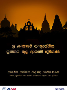 The role of religion in transitional justice - Sinhala