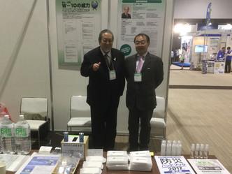 平成29年11月26日〜27日  『2017防災産業展IN仙台』