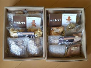 石井トミイさんからお菓子頂戴しました。