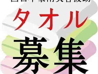 平成30年7月6日 西日本豪雨災害被災地支援