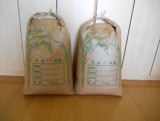 佐々木典明様・川和政徳様よりお米を頂きました