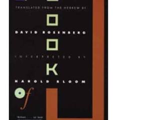 The Book of J / David Rosenberg & Harold Bloom