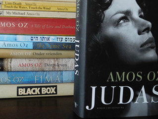 Judas / Amos Oz