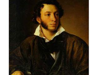 Novels, Tales, Journeys / Alexander Pushkin