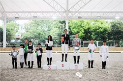 2016 Fall Level Test and Members'Cup