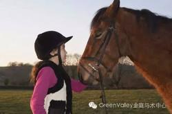 Join GVRS Dutch Children Riding Camp