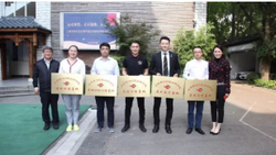 Shanghai First Hippotherapy Center