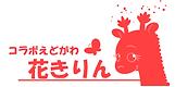 ロゴ2B.png
