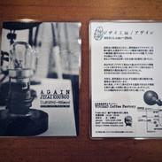 JIZAI KOUBOU / AGAIN  2019.11.01-25