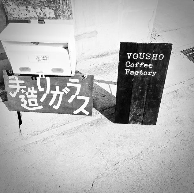 赤津・窯の里めぐり 2017/11/11(sat)-12(sun)