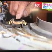 中京テレビ News『キャッチ!』2019.04.26(金)放映