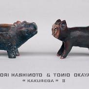 橋本緑&岡山富男KAKUREGA展II 2018/06/01-06/29