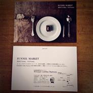 FUNNEL MARKET 2019 Jul.4(thu)-Aug.19(mon)