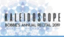 recital logo.jpg