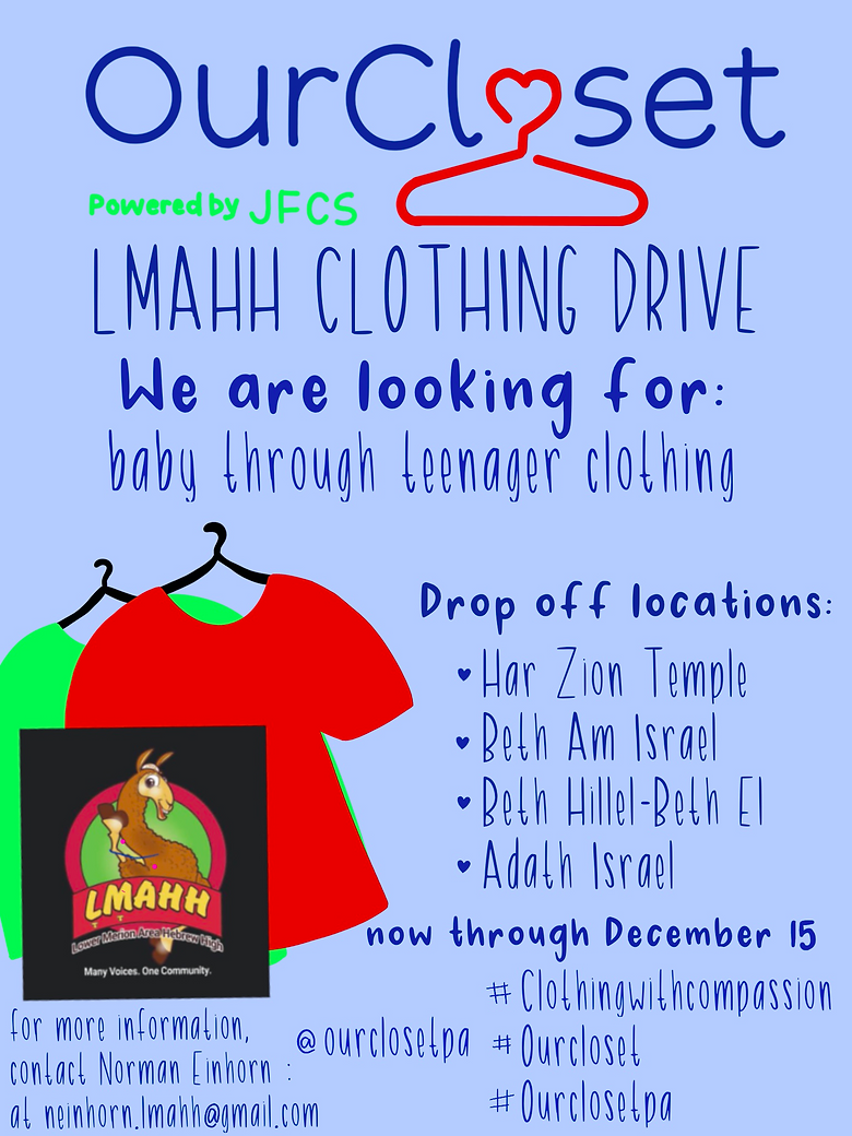 Clothing Drive1.png