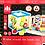 Thumbnail: Practi-Cubo Multifunciones con Laberinto