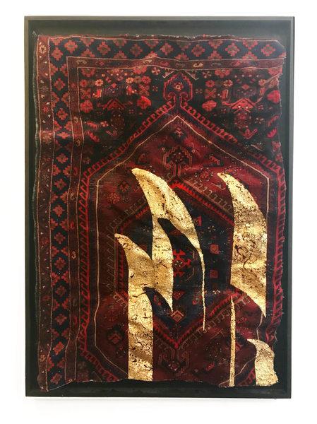FARSH - PERSIAN CALLIGRAPHY B #04