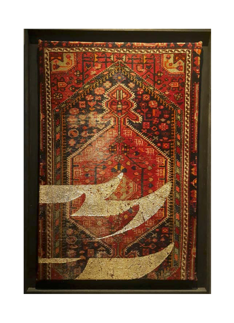 Farsh-Persian Calligrafi B #03   Persian carpet with layer of gold leaf  118 x169 cm with frame  2017