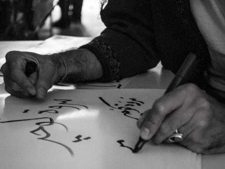 Corso di Calligrafia Persiana