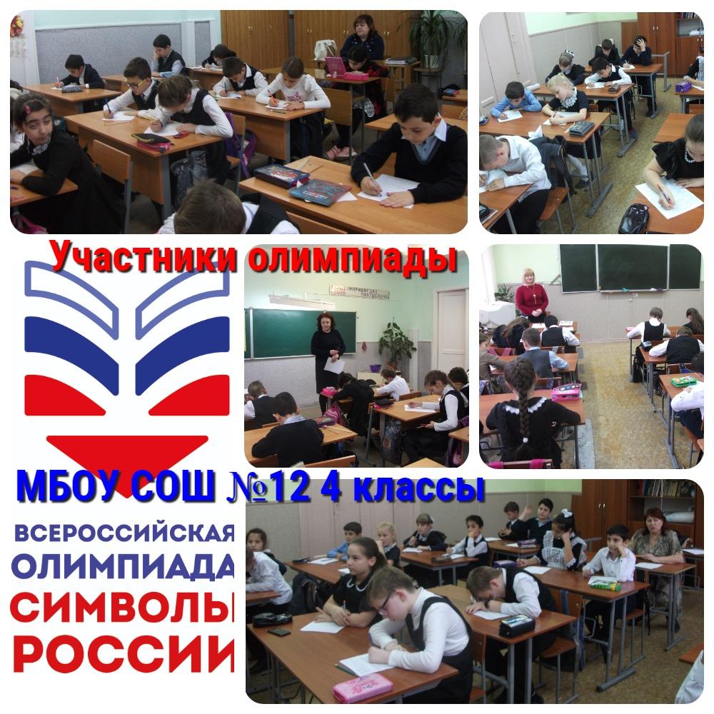 Символы России: литературные юбилеи