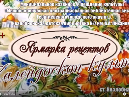 О кулинарных традициях украинцев