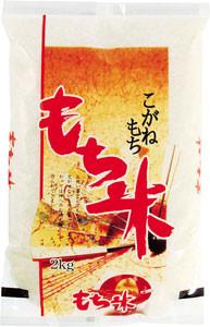 もち米 こがねもちを販売してます。