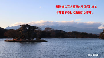 南湖公園2021_1.jpg