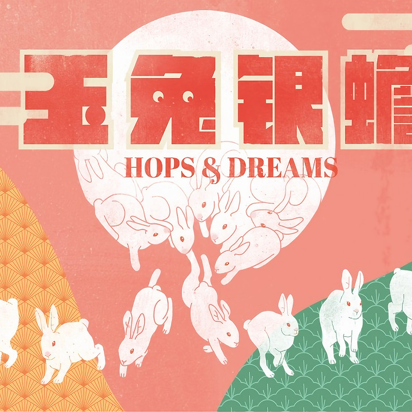 Strictly by Invitation only : 7:30PM Media Preview (Hops and Dreams) Mid Autumn 2020