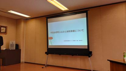 11/7(木) 本日のランチ営業時間変更のお知らせ