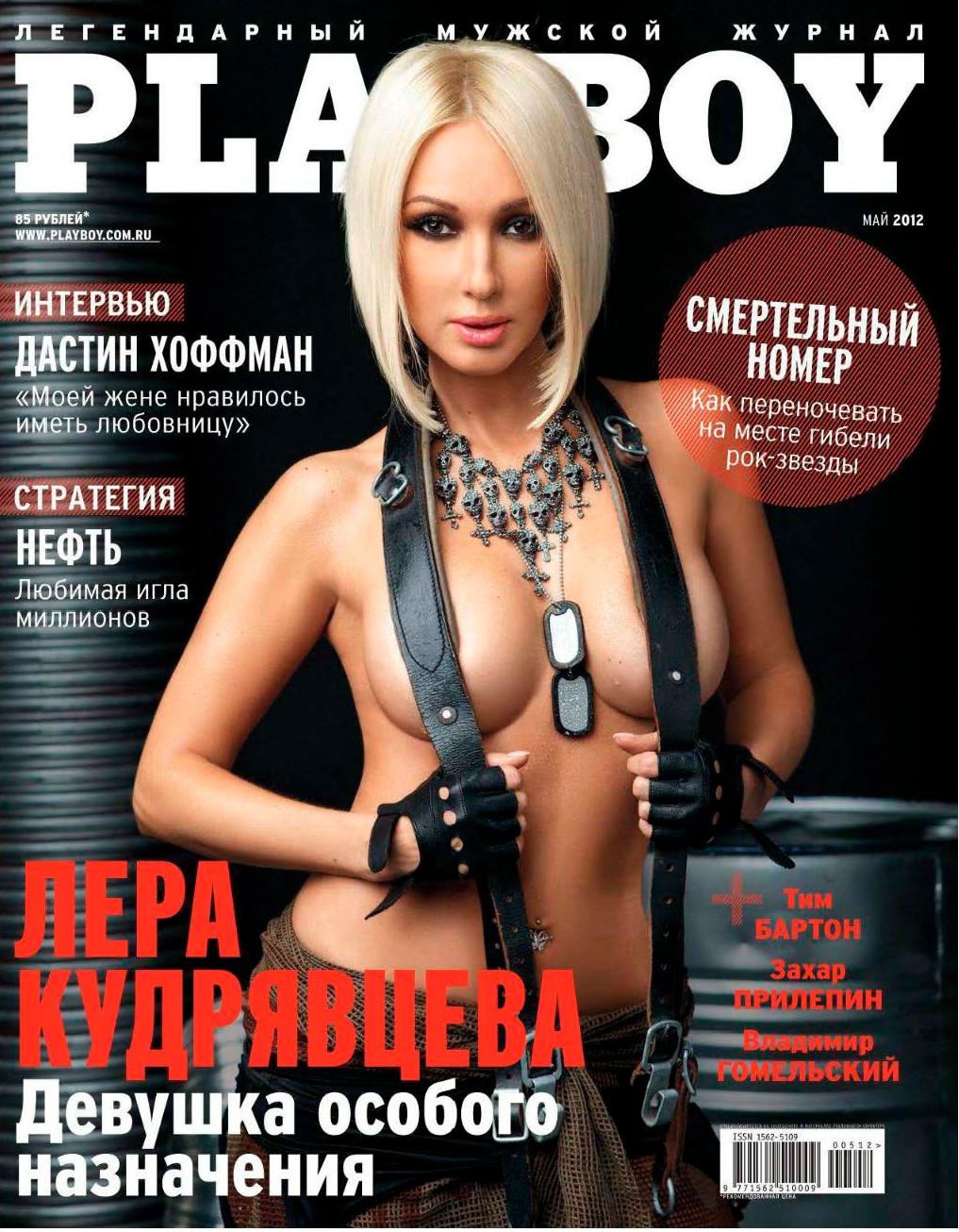 Эротические фотосессии обнаженных моделей для мужских журналов