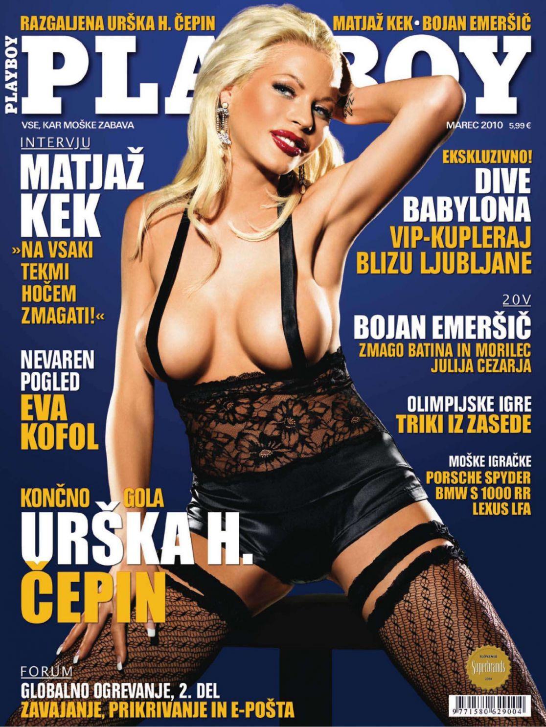 Журнал американский плейбой, порно ролики девки на дискотеке без трусов