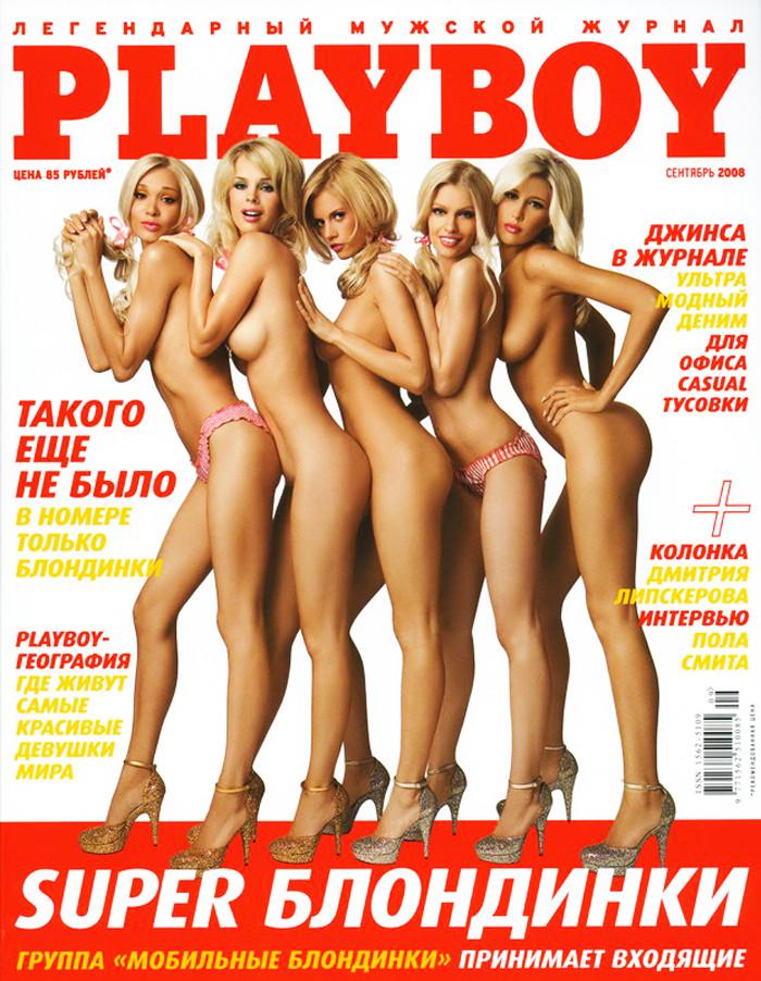 Фото девушек в журнале плейбой