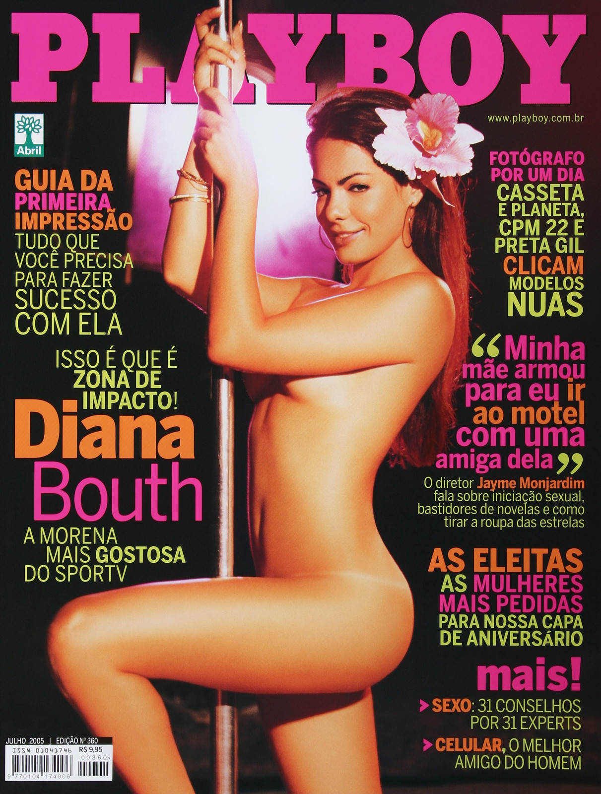 playboy-brazil-compilation-nude-naked-tori-spellings
