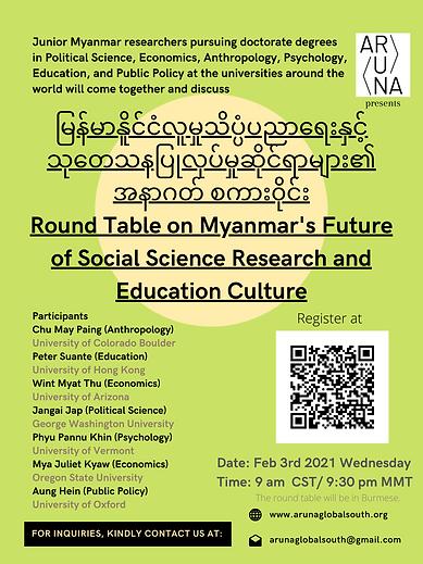 Round table on Myanmar's Future of Socia