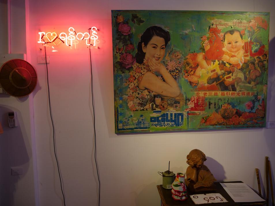 I heart Yangon