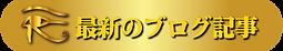 mi-blog.png