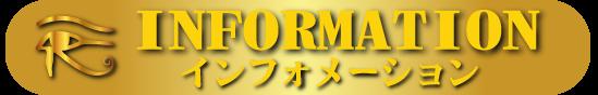 mi-information.png