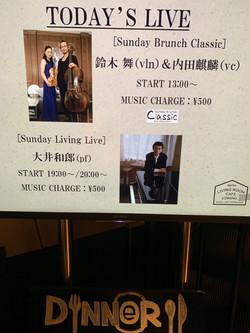 東京公演ちらし