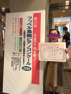 みさきちゃん コンクール