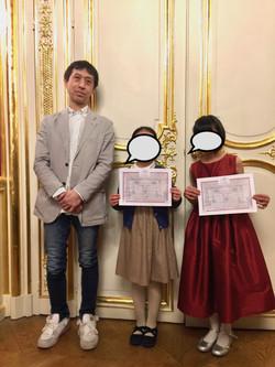 2019 フランスコンクール