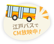 obi_main_bus.png