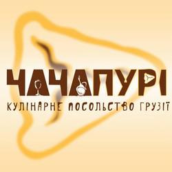 logo_chachapuri