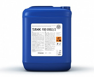 Щелочное моющее средство Tank FBD 0902/2