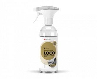 Loco Очиститель кузова