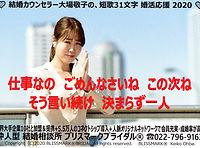 2020.5.30(土).jpg