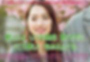 2020.5.8(金).jpg
