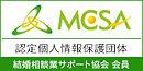 mcsa_180w2.jpg